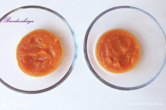 Пюрировать тыкву блендером, добавить корицу и немного сахара (по желанию: если тыква сама по себе не достаточно сладкая). Разложить тыквенное пюре по жаропрочным формочкам.