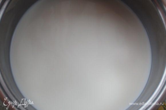 В кастрюлю налить молоко, положить стручок ванили, разрезанный вдоль острым ножом, довести до кипения, снять с огня, накрыть крышкой, остудить. Молоко процедить через ситечко.