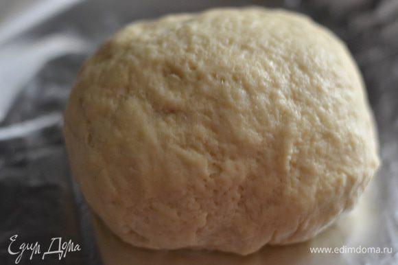 Замесить хорошенько тесто, если тесто еще липкое, то добавить немного муки, скатать в шар, завернуть в пищевую пленку и отправить в холодильник на 1-2 часа.