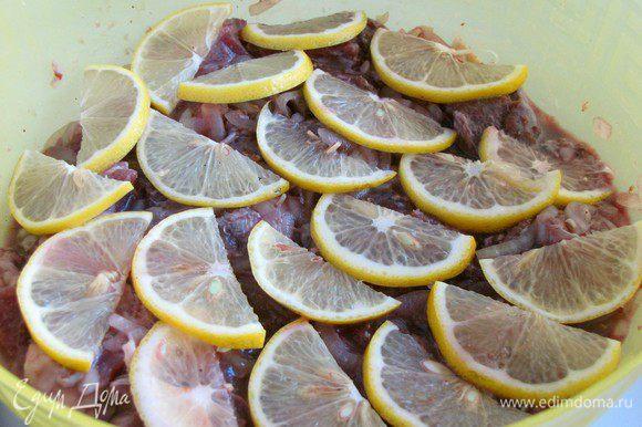 Влить вино, добавить лимон, нарезанный тонкими ломтиками. Все еще раз хорошо перемешать. Прижать мясо тарелкой, чтобы маринад покрыл полностью все мясо и оставить мариноваться на 1 час.