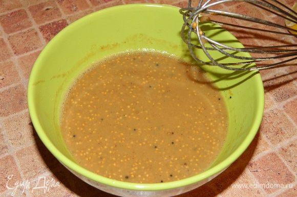 В теплую жидкость вводим лимонный сок, горчичный порошок и горчицу в зернах. Все тщательно перемешиваем.
