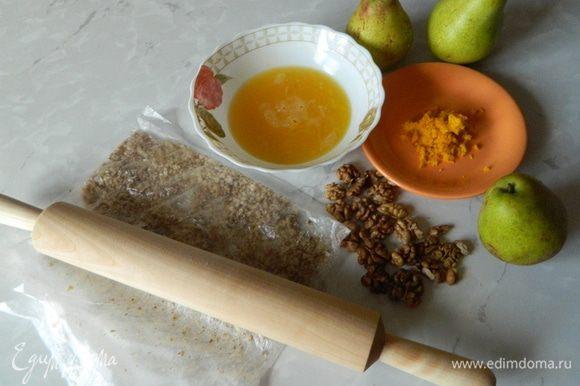1. Грецкие орехи насыпать в пакет и раскатать скалкой, на терке натереть апельсиновую цедру, из апельсина отжать сок.