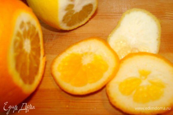 """Лимоны и апельсины помыть. Срезать у них """"горбушки"""" или """"попки""""... кому как больше нравится))))"""