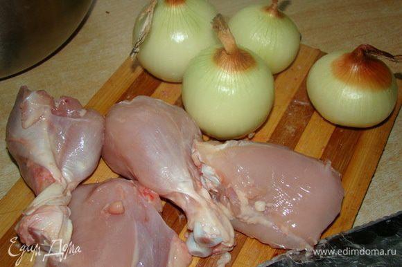 Курицу очищаем от кожи, нарезаем крупными кусками.