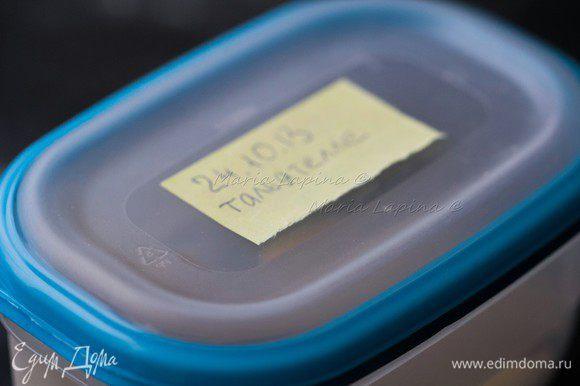 Когда она немного подморозиться, можно уложить свободно в контейнеры или по герметичным пакетам (не утрамбовывать). Такая паста может храниться до 6 месяцев. Совет: напишите на контейнере с пастой дату заморозки, так будет проще ориентироваться в сроках годности.