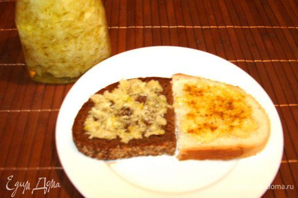 Можно использовать как заправку для салатов или отварного картофеля, а так же отварной или печеной свеклы. А можно положить чайную ложечку на кусочек хлебушка, посыпать солью и любимой приправкой! Я посыпаю каенской солью.