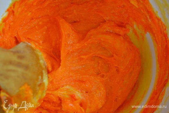 """И в конце - пищевой краситель. В зависимости от того, каким Вы будете пользоваться, смешать красный и желтый цвета для получения """"веселенького"""" оранжевого!!! )))))"""