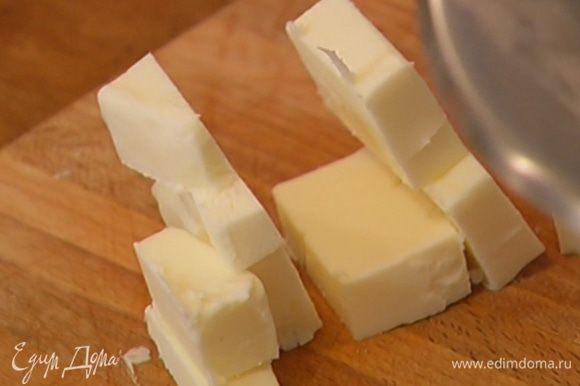 Нарезать кубиками 125 г предварительно охлажденного сливочного масла.