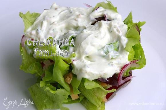 Укладываем салат на блюдо. Для этого берём сервировочное кольцо, выкладываем салатную смесь, сверху распределяем немного заправки. Снимаем кольцо.