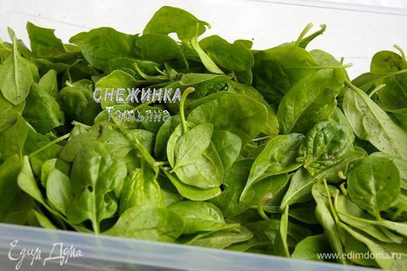 Вот такой большой урожай шпината был собран:) Для галеты шпинат промываем и просушиваем на полотенце.