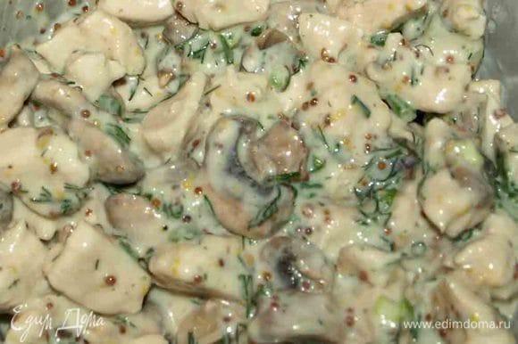 Соединить куриную грудку и шампиньоны, заправить соусом. Перемешать и поставить на 20 минут в холод.