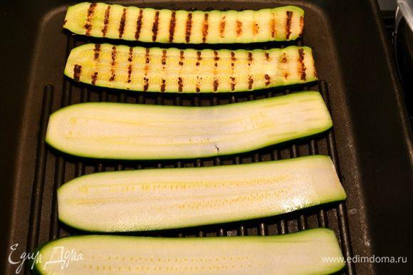 Для приготовления этого блюда лучше всего подобрать достаточно длинные и ровные кабачки, тогда нарезанные полосочки цукини будут достаточной длины. Нарезанные цукини пожарить на сковороде гриль.