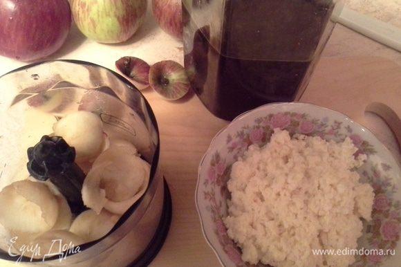 Приготовить начинку. Измельчить в блендере серендику от яблок (без косточек и твердых перегородок).