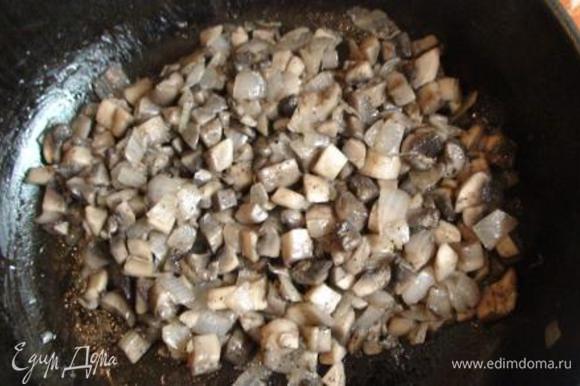 Шампиньоны помыть, порезать, добавить к луку, перемешать и запечь в духовке до готовности. Немного посолить, поперчить.