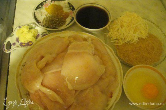 Подготавливаем продукты и делаем маринад для филе.