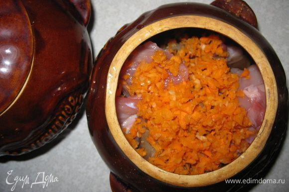 Потом лук, морковь и чеснок.