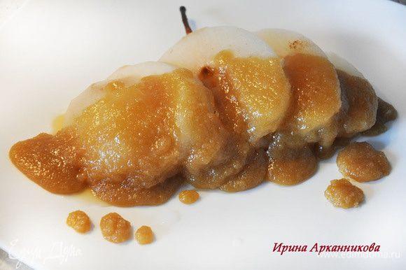 Вытащить грушу на блюдо. Сверху выложить карамелизованный сахар.