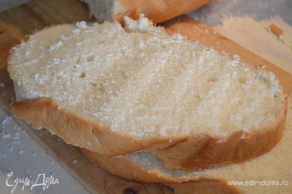 Хлеб нарезать на ломтики и срезать у него корки.