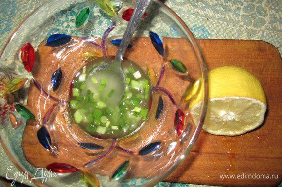 Зеленый лук мелко нарезать и залить растительным маслом. Добавить молотый перец, соль, лимонный сок, перемешать. Оставить соус настаиваться на 20 минут.