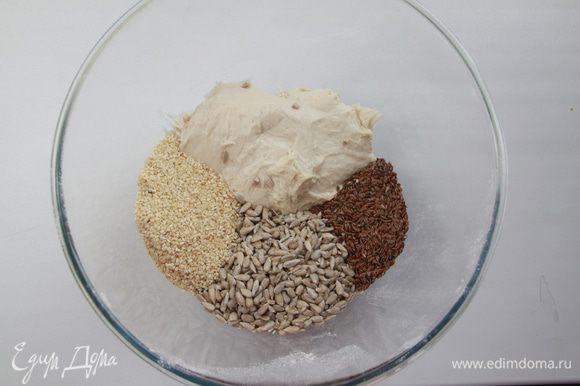 Подготовить зрелое тесто, семена подсолнечника, льна, кунжута.