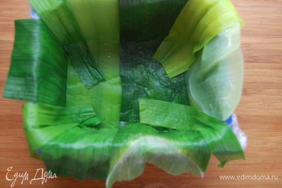 Форму для террина выстелить изнутри пищевой пленкой так, чтобы она свисала за края формы. Выложить листы порея так, чтобы они полностью закрывали дно и стенки формы. Размеры формы: 6х10х13,5см.