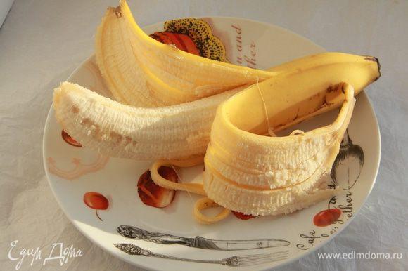 Банан очистить.