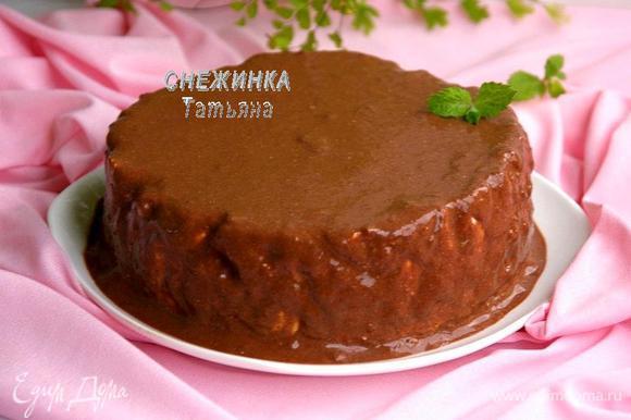 Покрываем торт глазурью, даём ей стекать по торту. Можете украсить по своему желанию. Если глазурь не стояла в холоде, то готовый тортик лучше убрать на время в холодильник.