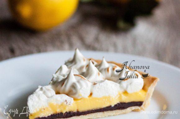Тарт не стоит держать в холодильнике, так как шоколадный ганаш будет слишком твердым по сравнению с лимонным кремом. Приятного аппетита!!!