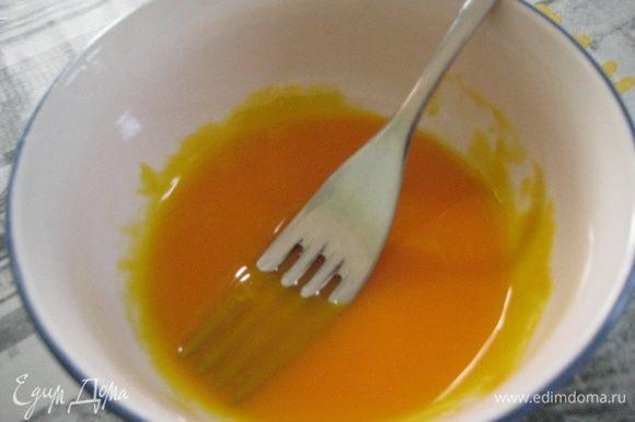 В бешамель добавить 2 желтка, быстро перемешать, на медленном огне готовить 3 минуты, постоянно помешивая.