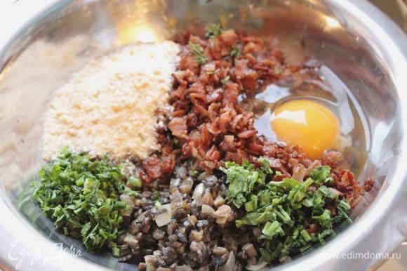 В миске смешать бекон, лук и грибы, панировочные сухари, яйцо, петрушку и тимьян. Посолить и поперчить начинку.