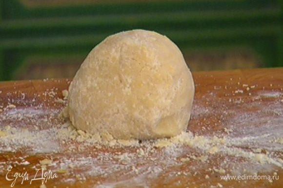 Сформировать из теста шар, завернуть его в пищевую пленку и отправить на 30 минут в холодильник или на 15 минут в морозильник.