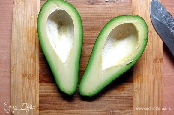 Гуакомоле лучше готовить непосредственно перед подачей на стол, чтобы он не потемнел. Для этого авокадо разрезать пополам и удалить косточку.