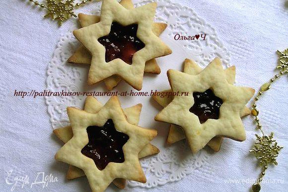 Еще можно сделать печенье из двух одинаковых по размеру звездочек. Нижнюю смазать конфитюром, а верхнюю (с вырезом) прикрепить, повернув под углом. Готово! Приятных Вам праздников! ;))