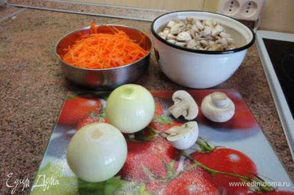 Отварить картофель, грибы нарезать соломкой, морковь натереть на терке, лук нарезать полукольцами, отдельно каждую луковицу.