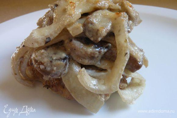 На днях испробовали куриные ватрушки с грибами от Екатерины Мелниковой http://www.edimdoma.ru/retsepty/58462-kurinye-vatrushki-s-gribami Очень вкусно и просто, замечательный рецепт, советую попробовать !!!