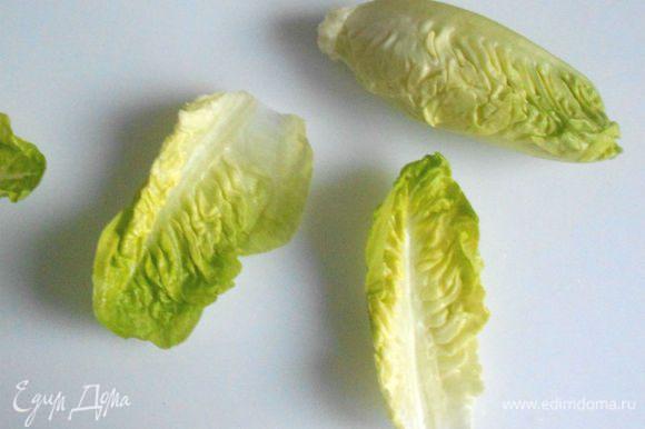 Кочанчик салата разберите на листья, помойте их и обсушите.Крупные листья свежего шпината тоже пригодны. Тайцы используют листья бетЕля, но они доступны только в Юго-Восточной Азии.