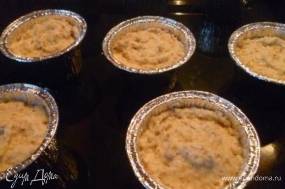 Выложить в формы, заполняя не до самых краев. Традиционно пирожные имеют форму цилиндра, поэтому предпочтительно использовать прямые формочки.