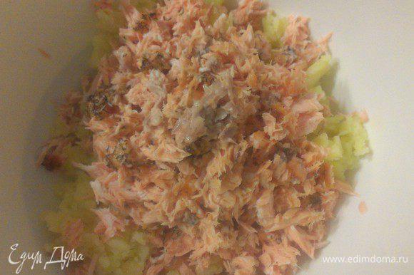 Готовое филе лосося разобрать на волокна и добавить к картофелю.