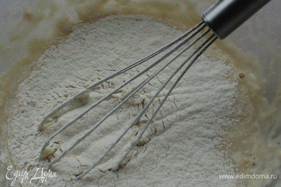 Муку просеять с солью и небольшими порциями ввести в масляно-яичную смесь. Муки может уйти немного больше или немного меньше... всё зависит от качества муки и наличия в ней клейковины. Тесто не должно быть сильно крутым.