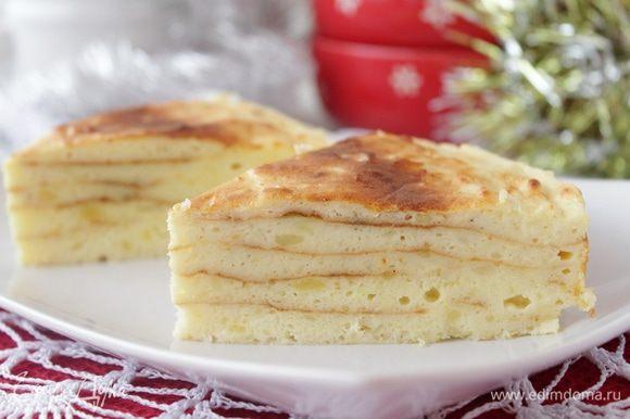 Порезать пирог на порционные кусочки,и подать в качестве гарнира к рыбе, курице, мясу. Можно посыпать пармезаном.