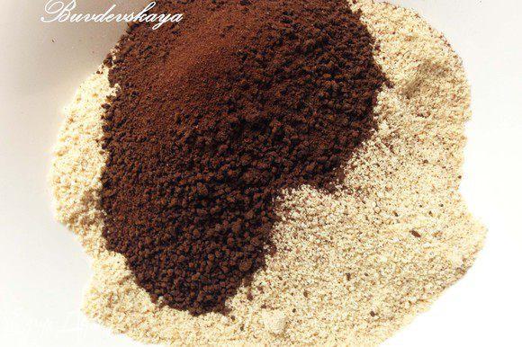 В миске смешать миндаль, муку и разрыхлитель. Добавить шоколад и тщательно перемешать.