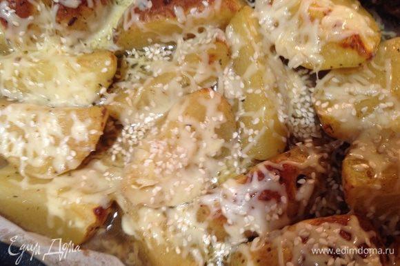 Посыпать картофель тертым сыром и кунжутом и вернуть в духовку еще на 5 минут. Приятного аппетита!!!