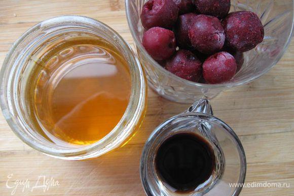 Духовку разогреть до 180 градусов. Приготовить все необходимое для легкой глазури: мед, соевый соус, вишню.