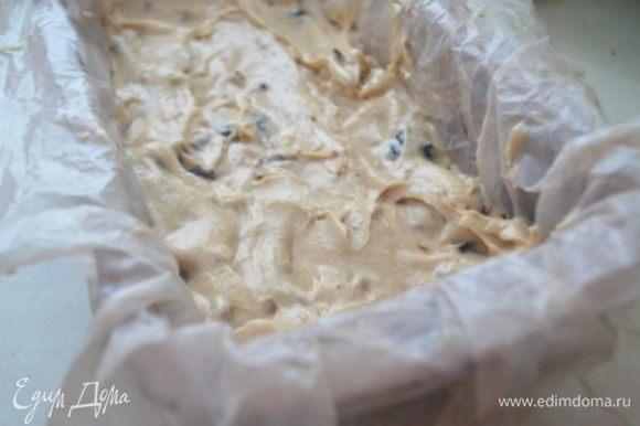 Тесто вылить в форму для кекса, которая застелена бумагой для выпечки и смазана маслом.