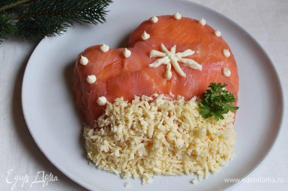 И украшаем низ сыром еще. Нарисуем майонезом звездочку. И украсим петрушкой. Дадим салату постоять. И угощаем гостей. Очень вкусно!