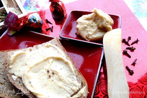 Ну всё, друзья, берём серый хлебушек типа чиабатты и намазываем широким жестом себе лакомый бутерброд)))