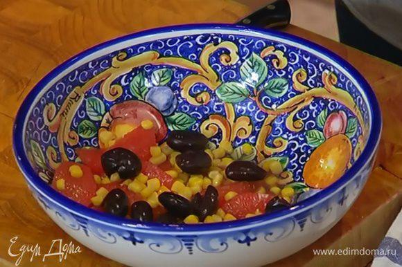 Мякоть и сок грейпфрута соединить с кукурузой и оливками.