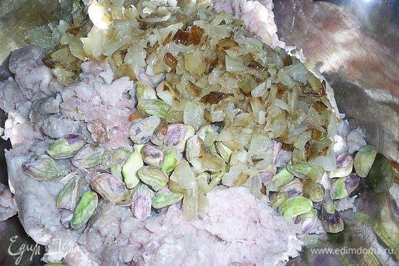 В миску с фаршем добавляем остывший обжаренный лук, очищенные фисташки (в рецепте указан вес неочищенных фисташек), а также соль и перец по вкусу. Все перемешиваем.