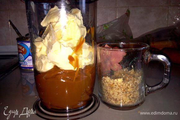 Закончив с приготовлением коржей, возьмемся за крем и измельчим орехи.