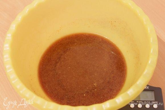Цикорий залить 100 мл кипятка, перемешать и оставить до остывания.